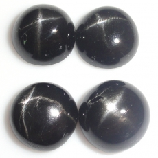 Black Star Diopside Approximately 25 Carat  Round 11mm