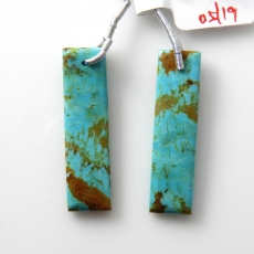 Blue Turquoise Drops Baguette Shape 35x9mm Front To Back Drilled Bead Matching Pair