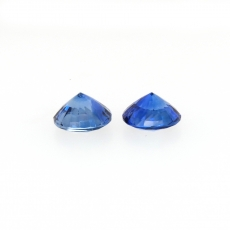 Ceylon Blue Sapphire Round 6mm Matched Pair Approximately 1.89 Carat *