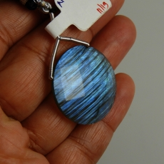 Labradorite Drop Round 27x27mm Drilled Bead Single Pendant Piece