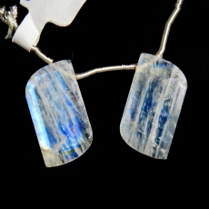 Rainbow Moonstone Drops Fancy Shape 23x12mm Drilled Beads Matching Pair