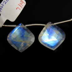 Rainbow Moonstone Drops Leaf Shape 20x19mm Drilled Beads Matching Pair