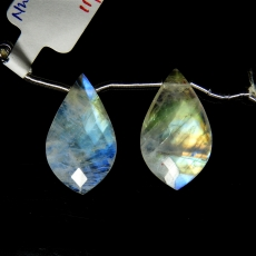 Rainbow Moonstone Drops Leaf Shape 23x14mm Drilled Beads Matching Pair