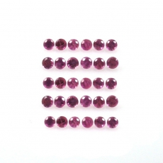 Ruby Approximately 0.25 Carat Round 1mm